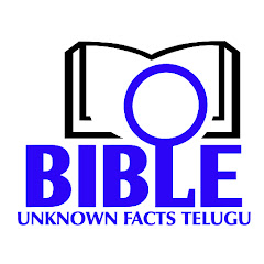 Bible Unknown Facts Telugu