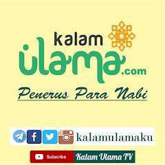 Kalam Ulama Official