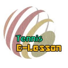 E- lesson