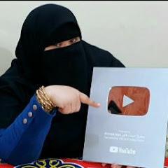 مطبخ اسماء فايز Asmaa fayz