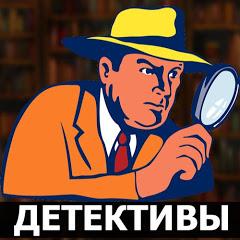 Комиссар Макларен