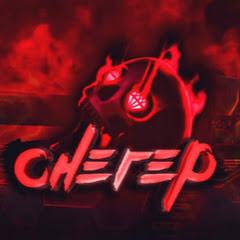 cherep_Ok