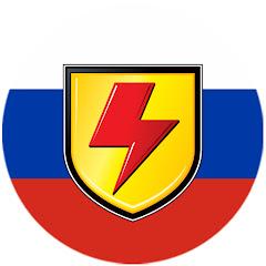 Супа Строка Россия