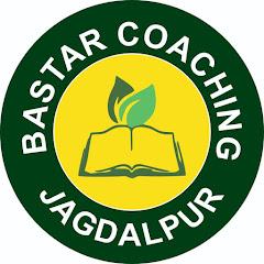 Bastar Coaching