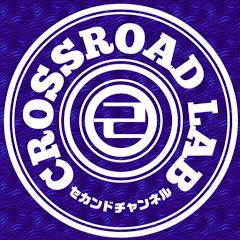 CROSSROAD LAB 2nd