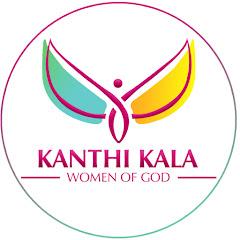 KANTHI KALA