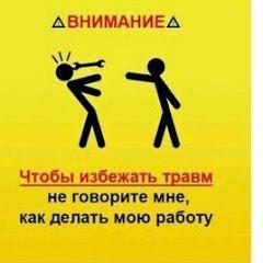 Фин Тамбов