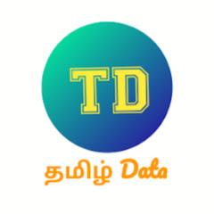 தமிழ் Data