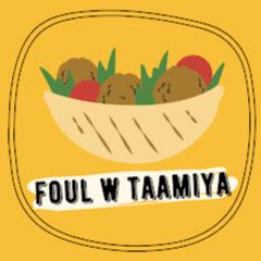 فول و طعمية - FOUL W TAAMIYA