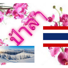Franco Thaï