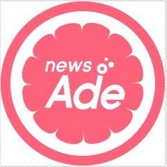 뉴스에이드-NewsAde