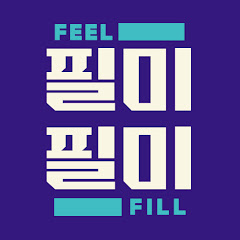 필미필미TV : FeelmeFillmeTV