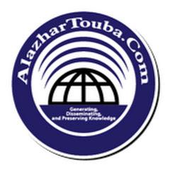 AlazharTouba