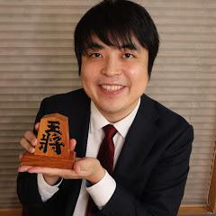 【プロ棋士】むらチャンネル