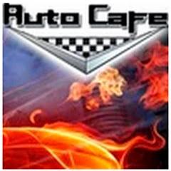 vk.com/auto.cafe