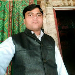Anil Kumar baghel