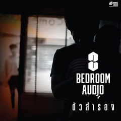 Bedroom Audio - Topic