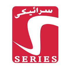Saraiki Series
