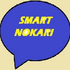 Smart Nokari