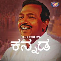 Jesus Redeems - Kannada