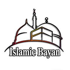 Islamic Bayan اسلامک بیان