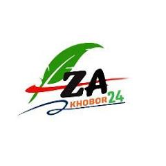 Taza Khobor 24 তাজা খবর ২৪