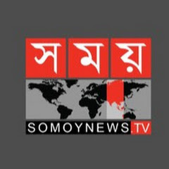 SOMOY TV