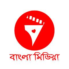 Bangla Media
