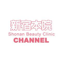 SBC新宿本院チャンネル