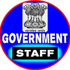 GOVERNMENT STAFF