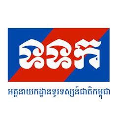 tvk cambodia