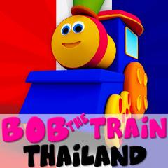 Bob The Train Thailand - เพลง เด็ก อนุบาล