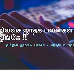 Astrosrikrishnan Vedic Astrology channel
