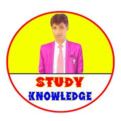 STUDY KNOWLEDGE