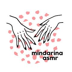 Mindarina ASMR