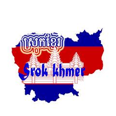 Srok Khmer