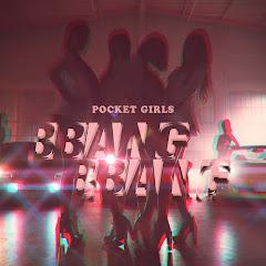 K-POP Pocket Girls