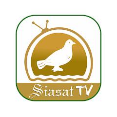 Siasat TV News