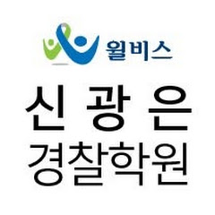 신광은경찰팀 TV