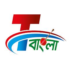 T Bangla