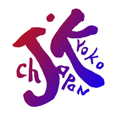 channel JK