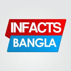 inFacts bangla