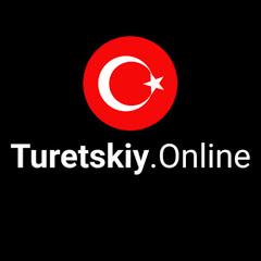 Turetskiy Online