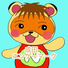 【どうぶつの森配信チャンネル】ナリエンChannel