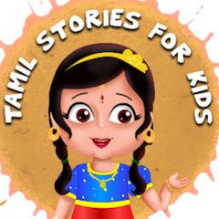 ஸ்டோரி தமிழ்- Tamil Stories