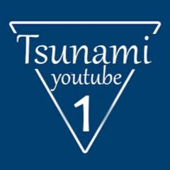 Tsunami World