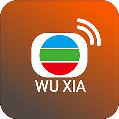 TVB WuXia Drama 經典武俠頻道