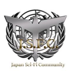 Japan Sci-Fi 【SF解説・考察】