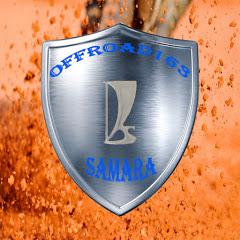 Offroad163 Samara