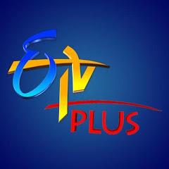 ETV Plus India